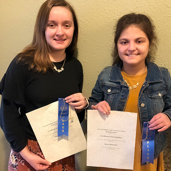 TJ Students Earn 3rd in the Nation at National History Day Contest post thumbnail image